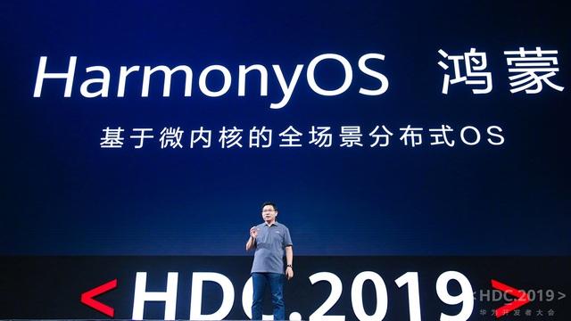 Huawei giới thiệu sản phẩm đầu tiên chạy Harmony OS: Một chiếc TV! - 2