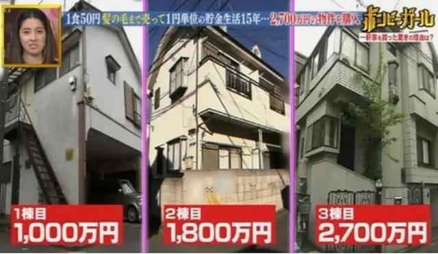 Chỉ tiêu 43 nghìn đồng mỗi ngày, cô gái Nhật mua 3 biệt thự sau 15 năm - 1
