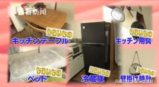 Chỉ tiêu 43 nghìn đồng mỗi ngày, cô gái Nhật mua 3 biệt thự sau 15 năm - 2