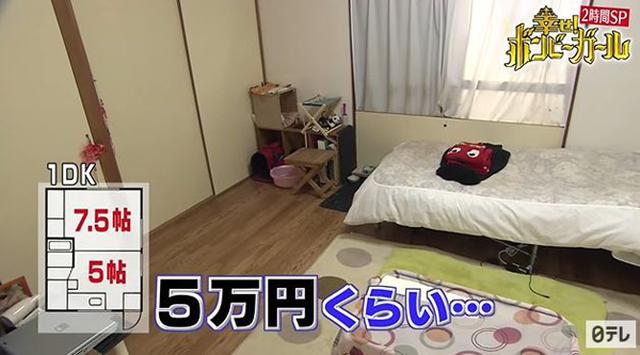 Chỉ tiêu 43 nghìn đồng mỗi ngày, cô gái Nhật mua 3 biệt thự sau 15 năm - 4