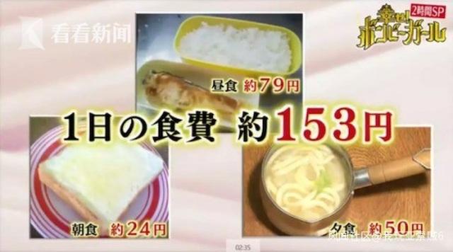 Chỉ tiêu 43 nghìn đồng mỗi ngày, cô gái Nhật mua 3 biệt thự sau 15 năm - 6