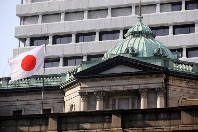 Nhật Bản vượt qua Trung Quốc trở thành chủ nợ lớn nhất của Mỹ - 1