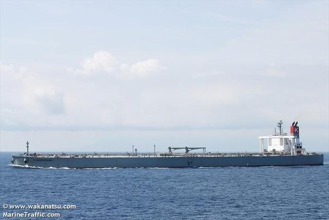 Tàu chở dầu của Trung Quốc đổi tên để trốn tránh các lệnh trừng phạt của Mỹ - 1