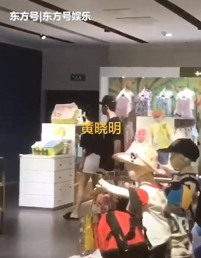 Vợ chồng Angelababy và Huỳnh Hiểu Minh lộ ảnh đi mua sắm giữa bão tin đồn ly hôn - 1