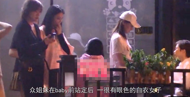Vợ chồng Angelababy và Huỳnh Hiểu Minh lộ ảnh đi mua sắm giữa bão tin đồn ly hôn - 6
