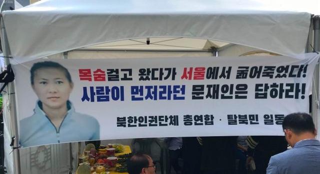 Hàn Quốc sốc vì mẹ con người Triều Tiên đào tẩu chết đói giữa thủ đô Seoul - 1