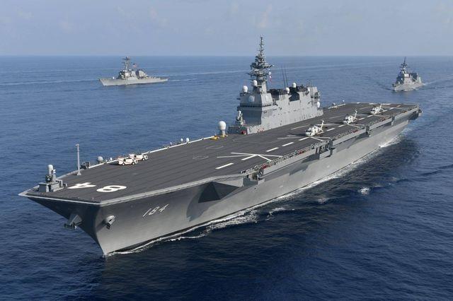 Máy bay Trung Quốc bị nghi lấy tàu Nhật làm mục tiêu ngắm bắn trong diễn tập - 1
