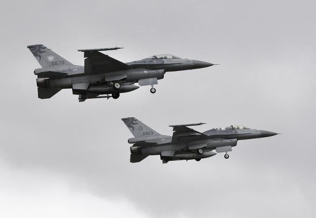 Trung Quốc dọa trừng phạt công ty Mỹ bán vũ khí cho Đài Loan - 1