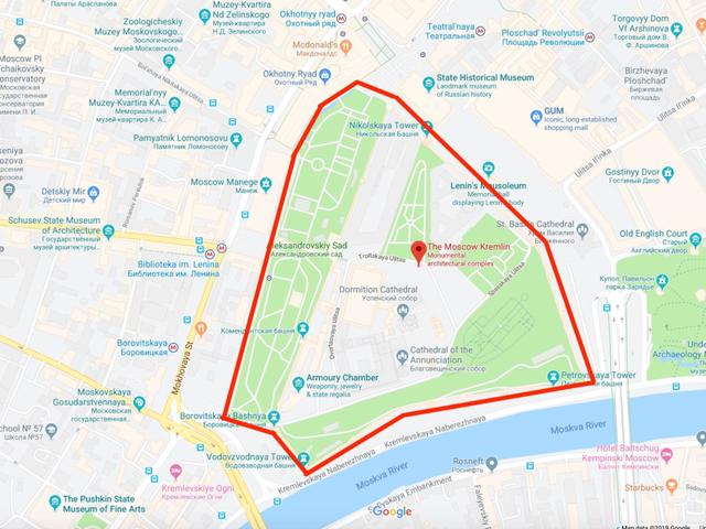 """Điện Kremlin - """"trái tim của thủ đô Moscow""""  - 3"""