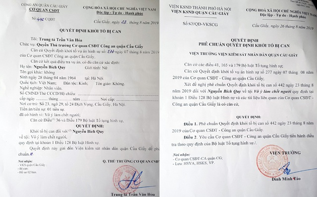 Vụ trường Gateway: Khởi tố bà Nguyễn Bích Quy - 2