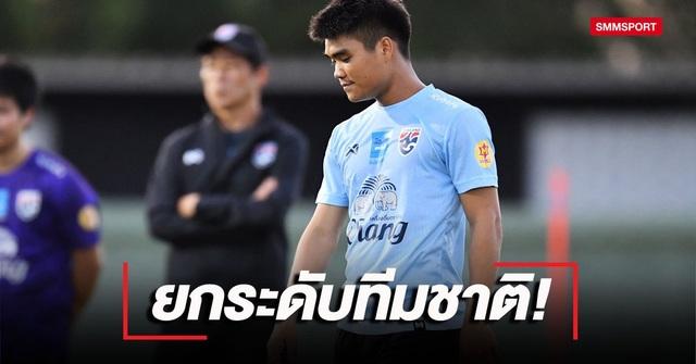 Tuyển thủ Thái Lan tiết lộ lối chơi của HLV Nishino - 1