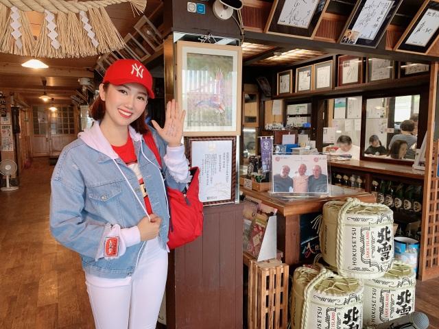 """""""Tình cũ Quốc Trường"""" làm """"nông dân"""" ở vựa lúa lớn nhất Nhật Bản - 4"""