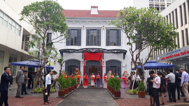 Bệnh viện Trung ương Huế đón nhận Huân chương Lao động hạng Nhất trong kỷ niệm 125 năm - 1