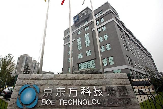 Làm thế nào một kế toán Trung Quốc biến một nhà máy Nhà nước đang hấp hối thành Tập đoàn sản xuất màn hình số 1 thế giới? - 1