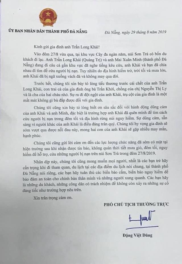 Đà Nẵng gửi thư cảm ơn gia đình người đi câu đã quên mình cứu nạn du khách - 1