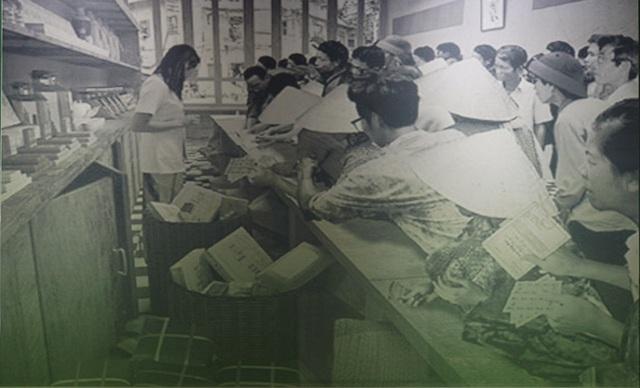 Những hình ảnh Việt Nam chuyển mình sau 33 năm đổi mới - 1