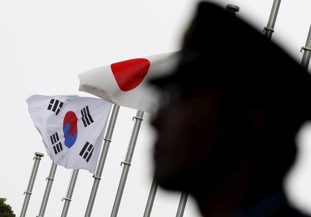 Đại sứ quán Hàn Quốc tại Nhật Bản bị gửi thư chứa đạn - 1