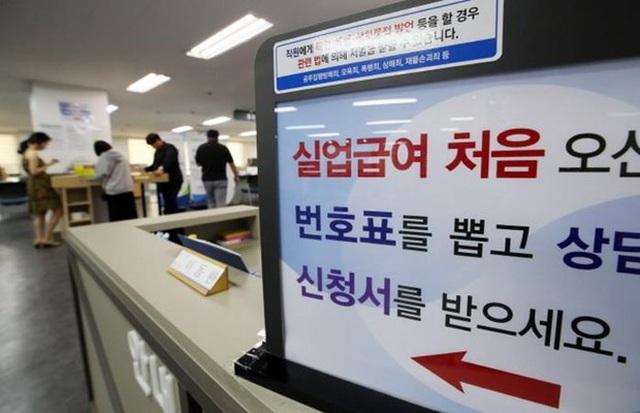 Chính phủ Hàn Quốc chi ngân sách kỷ lục cho tạo việc làm trong năm tới - 1