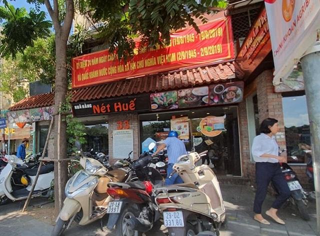Doanh nghiệp chuyển hơn 5 tỷ vào tài khoản Trung tâm trợ giúp Nông dân Hà Nội làm gì? - 10