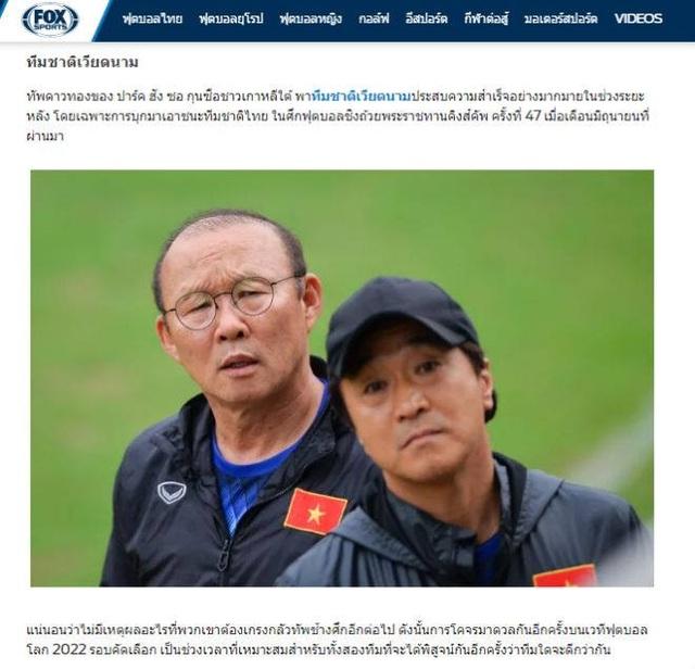 Báo Thái Lan dự đoán đội hình tuyển Việt Nam: Công Phượng đá chính - 1
