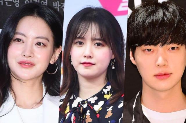 Bị tố là tiểu tam, nữ đồng nghiệp đâm đơn kiện Goo Hye Sun vì tội vu khống - 2