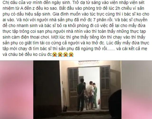 Sơn La: Hai mẹ con sản phụ tử vong khi mổ lấy thai - 1