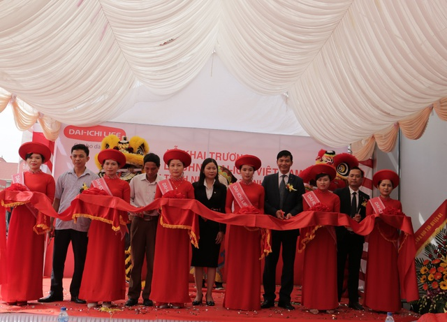 Công ty BHNT Dai-ichi Việt Nam khai trương văn phòng thứ 9 tại tỉnh Nghệ An - 1