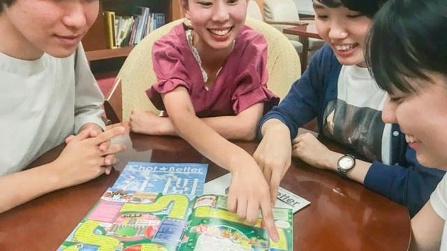 Cuộc chiến thu hút sinh viên của các trường đại học Nhật Bản - 4