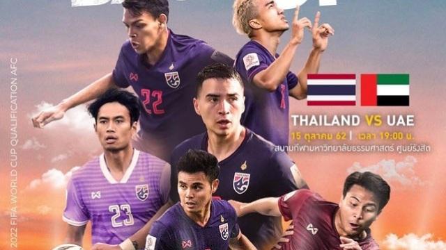 """Thái Lan bán sạch vé trong… 2 phút, CĐV UAE mua với giá """"cắt cổ"""" - 1"""