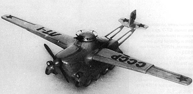 Những ý tưởng xe tăng độc đáo của Liên Xô chưa từng được sản xuất - 1