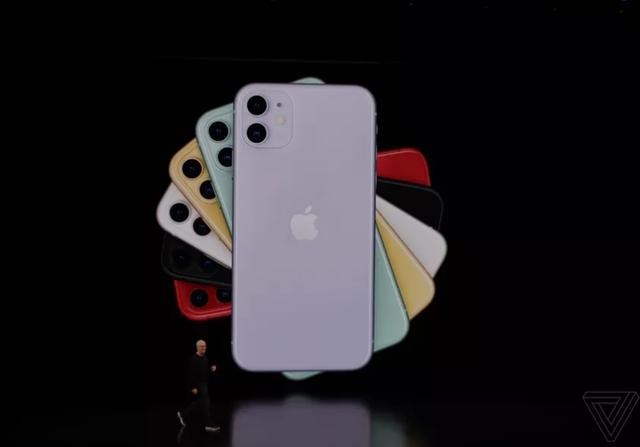 iPhone 11 mới ra mắt có gì hay? - 1