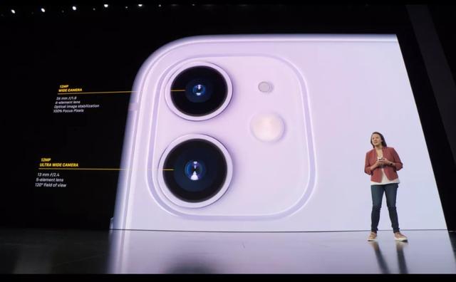 iPhone 11 mới ra mắt có gì hay? - 2