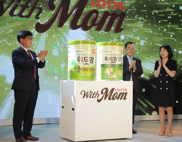 Tập đoàn Lotte Foods ra mắt sản phẩm sữa cao cấp WithMom nguồn gốc hữu cơ tại Việt Nam - 1
