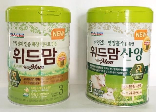 Tập đoàn Lotte Foods ra mắt sản phẩm sữa cao cấp WithMom nguồn gốc hữu cơ tại Việt Nam - 4