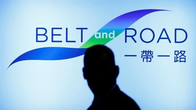 Trung Quốc hụt 800 tỷ USD đầu tư khi các nước cảnh giác với Vành đai và Con đường - 1