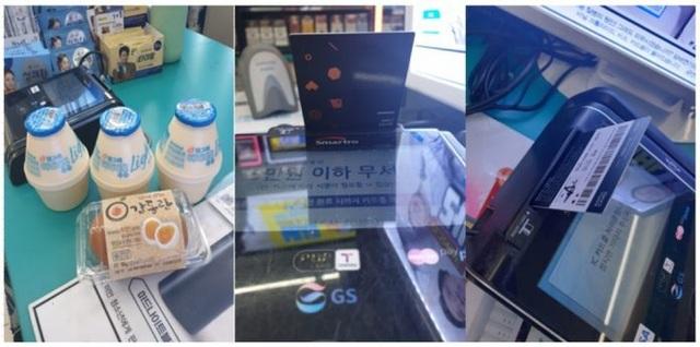 Trải nghiệm thanh toán ví điện tử xu hướng mới tại Hàn Quốc - 2
