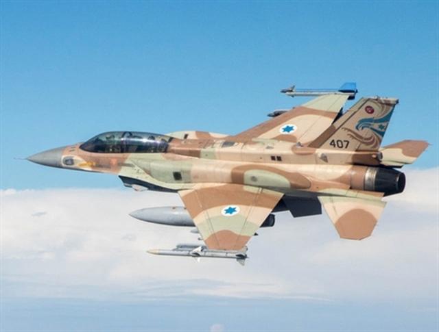 Israel đóng không phận, dấu hiệu sẽ hành động với Iran? - 1