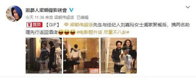 Lưu Gia Linh đăng ảnh gợi cảm giữa tin đồn Lương Triều Vỹ ngoại tình - 3