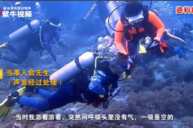 """Khách Trung Quốc """"nghịch dại"""", khóa van bình oxy của bạn khi đang lặn biển - 1"""