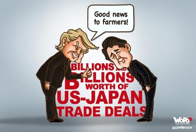 Nhật Bản - Mỹ: Một nhịn cho chín lành - 1