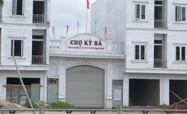 Chủ tịch tỉnh Thái Bình chịu trách nhiệm với hàng loạt dự án sai phạm - 2
