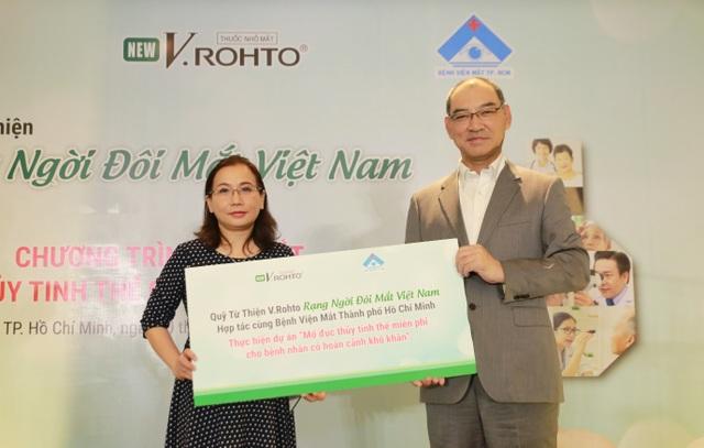 """Lễ ra mắt chương trình """"V.Rohto – Rạng ngời đôi mắt Việt Nam"""" - 3"""