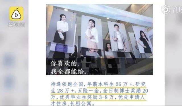 Địa phương Trung Quốc tăng lương gấp ba để thu hút giáo viên - 1