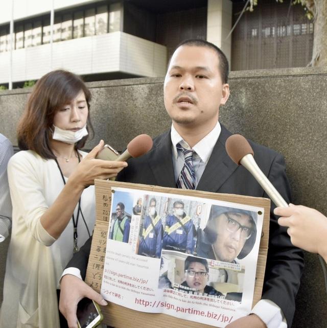 Tòa án Nhật Bản xử phúc thẩm nghi phạm sát hại bé Nhật Linh - 2
