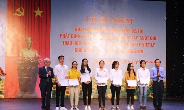 """Phó Chủ tịch UBND tỉnh Thanh Hóa: """"Hiếu học và khuyến học phải trở thành truyền thống của mỗi gia đình"""" - 3"""
