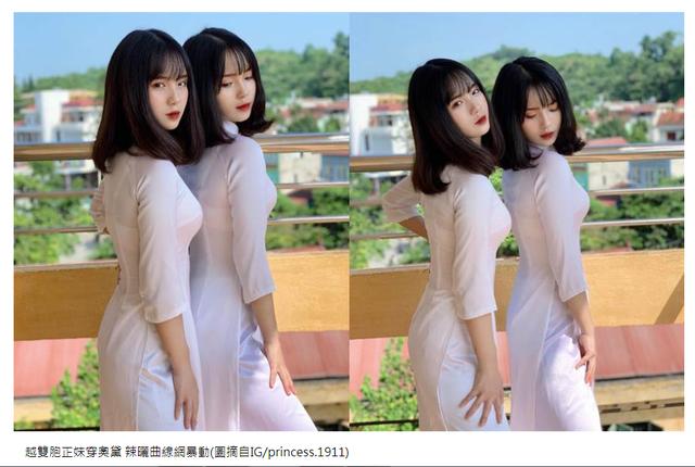 Chị em song sinh Yên Bái được truyền thông Trung Quốc hết lời khen ngợi - 1