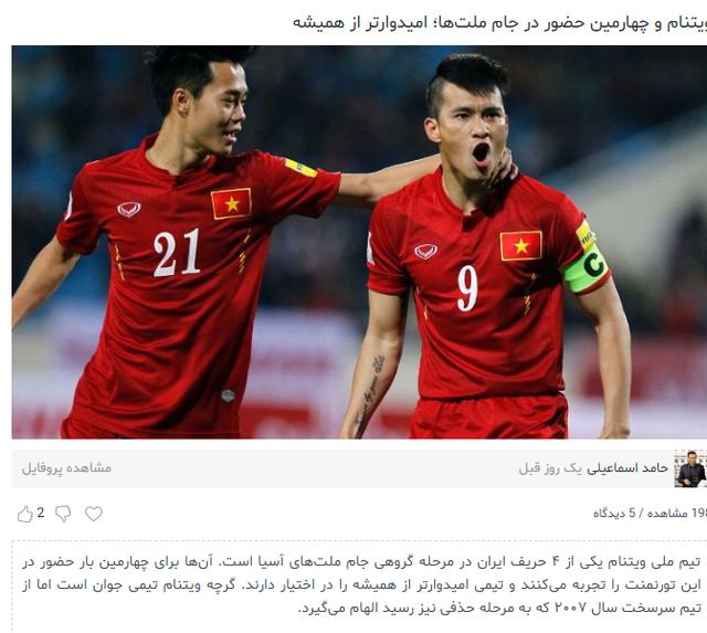 Tờ Tarafdari cho rằng đội tuyển Việt Nam chưa bao giờ là số 1 ở Đông Nam Á