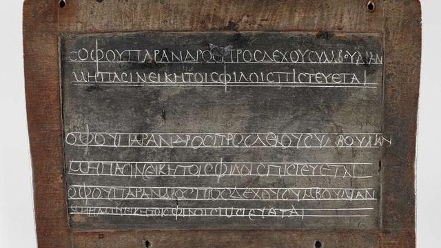 Trẻ em Ai Cập cổ đại đã biết dùng bảng để làm bài tập từ… 2.000 năm trước - Ảnh 1.