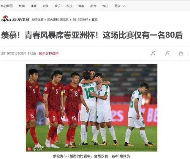 Báo Trung Quốc bất ngờ dành lời có cánh cho đội tuyển Việt Nam - Ảnh 1.