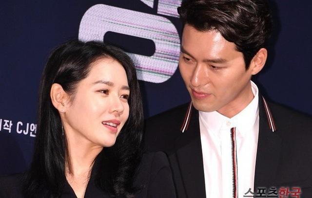 Rộ tin mỹ nam Hyun Bin và chị đẹp Son Ye Jin hò hẹn, fan mừng rỡ chúc phúc - Ảnh 4.